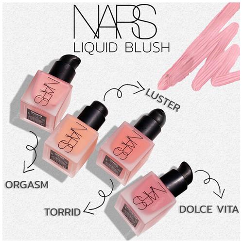 Nars orgasm liquid blush 15 ml