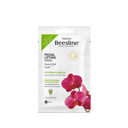 Beesline freshness face mask with hibiscus and olives - 25g * 1 package