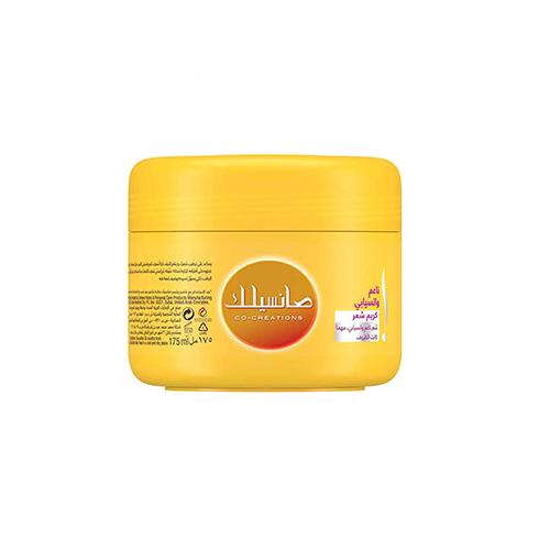 Sunsilk Hair Cream Dream Soft & Smooth For Dry Hair 175 ml