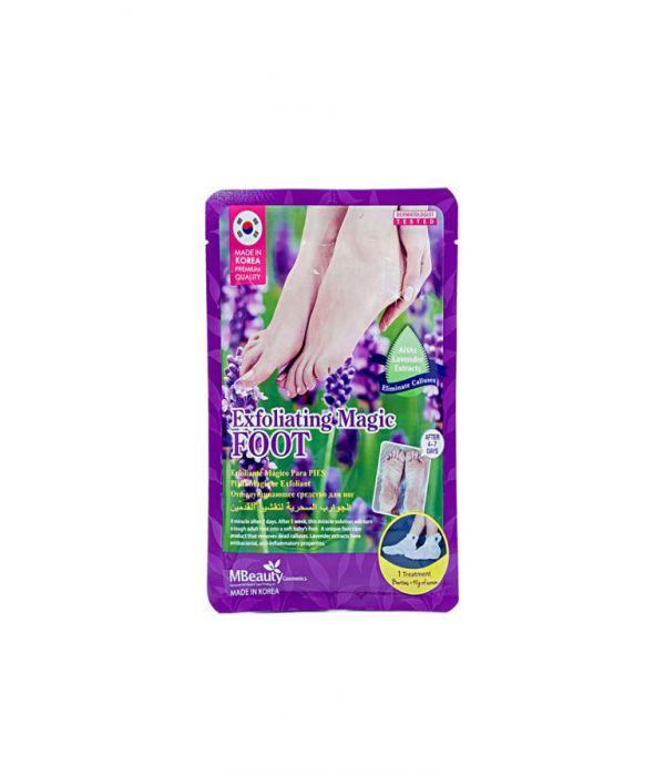 Mbeauty Magical Exfoliating Socks for Feet