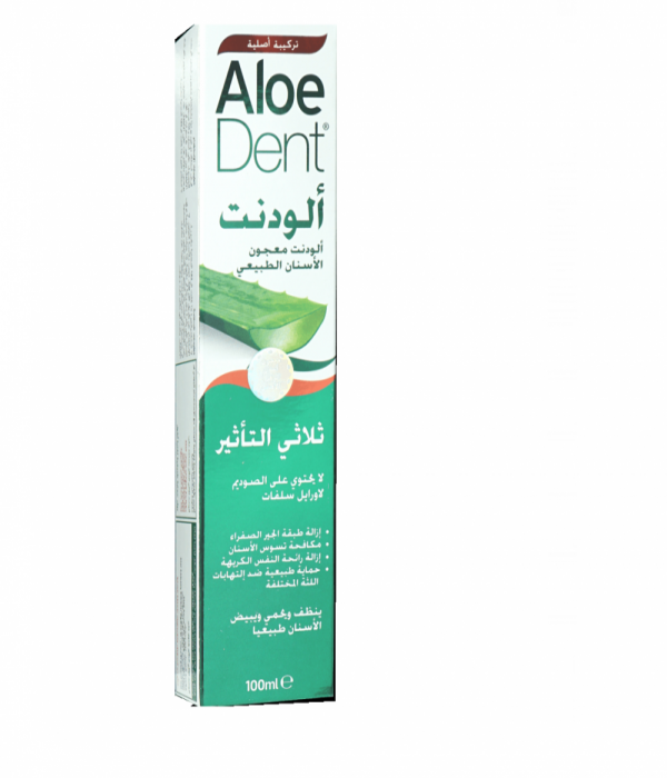 Alodent Triple Action Toothpaste