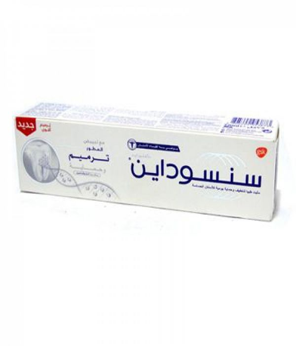 Toothpaste Advanced Whitening Repair & Protect 75ml