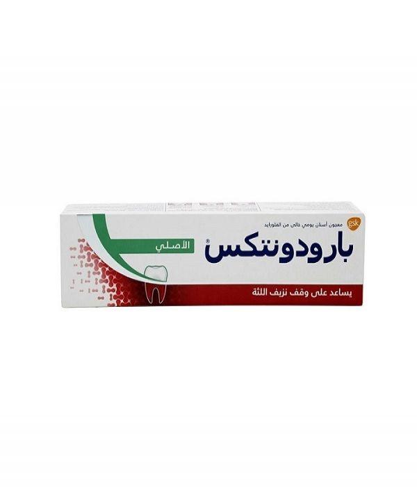 Parodontax Original Toothpaste, 75 ml