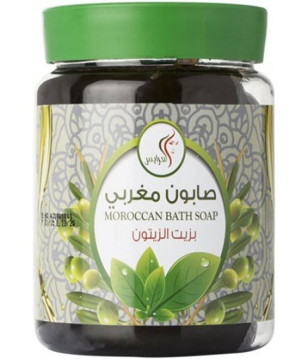 Al Arayes Moroccan soap with olive oil