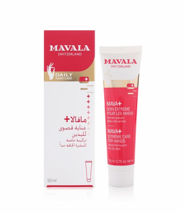 Mavala Hand Cream Maximum Care 50ml