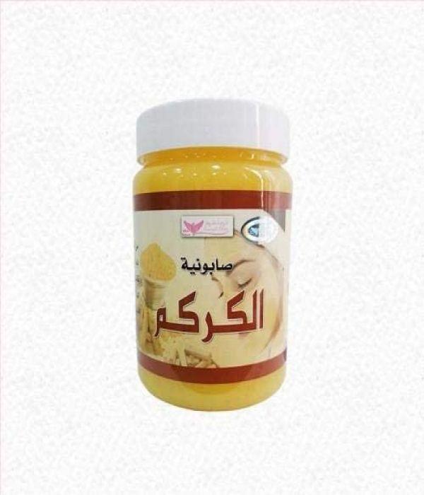 كويت شوب صابونية الكركم لمكافحة حب الشباب وتفتيح البشرة للوجه والجسم - 500 مل
