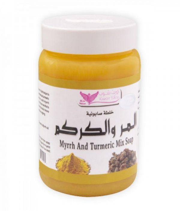 Kuwait Shop Myrrh & Turmeric Soap 500gm
