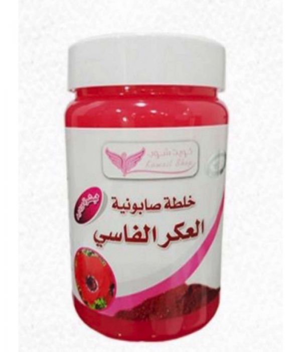 Aker Fassi soap mix from Kuwait Shop 500 gm