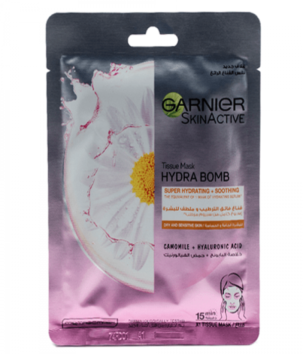 Garnier Hydra Bomb Ultra Hydrating & Soothing Mask with Chamomile Extract and Hyaluronic Acid - 1 Mask