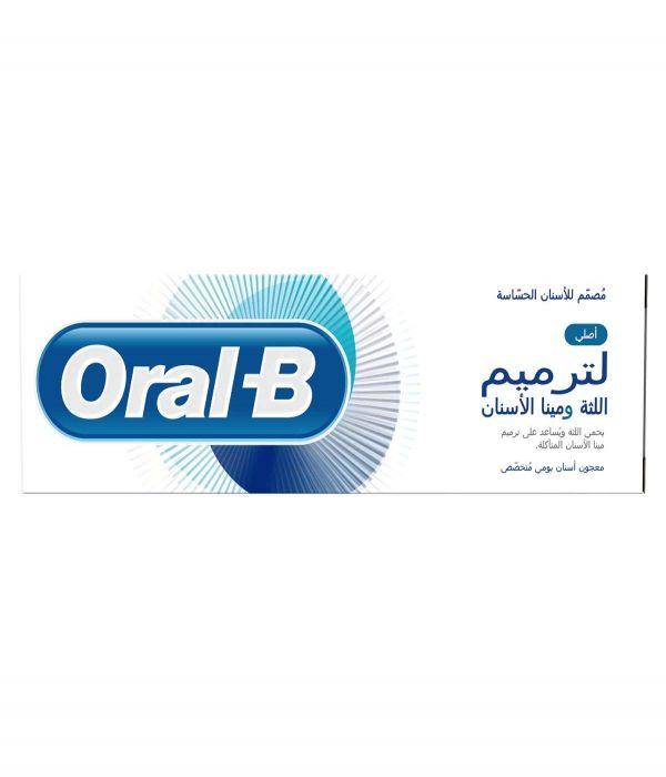 Oral B Toothpaste Gum And Enamel Repair Original 75 ml