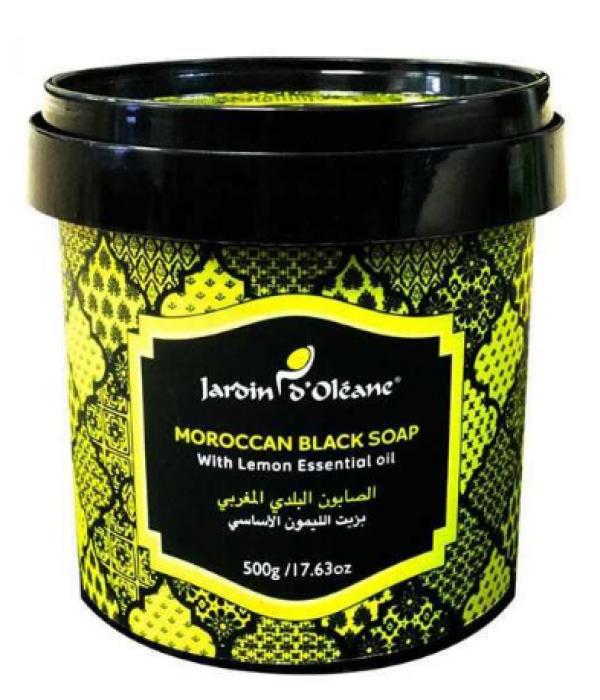 الصابون البلدي المغربي بزيت الليمون الأساسي من جاردن اوليان - 500 جرام