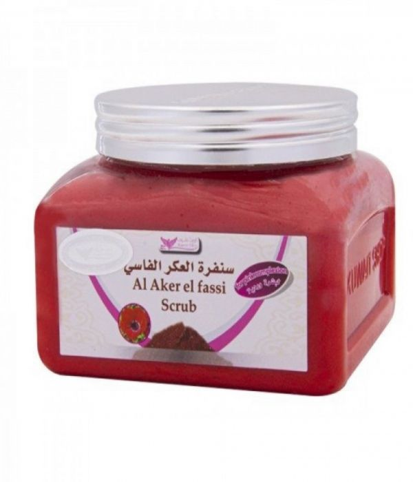 Aker Fassi sandpaper from Kuwait Shop 250 gm