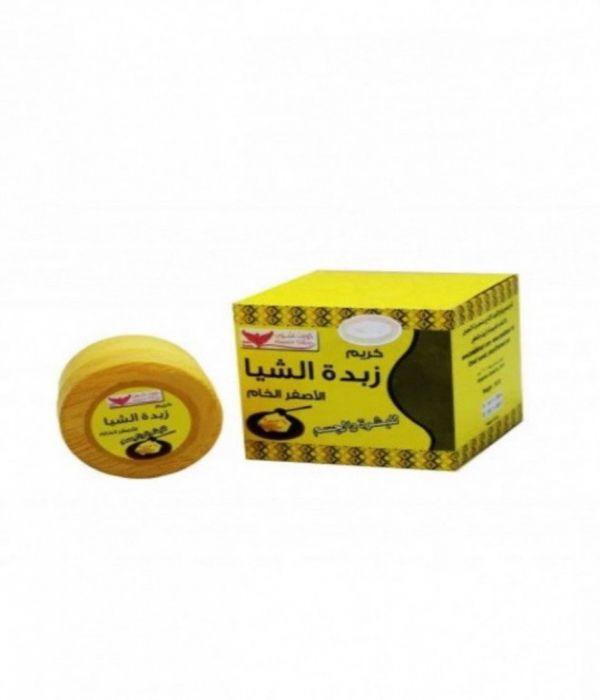 Yellow Shea Butter from Kuwait Shop - 50g
